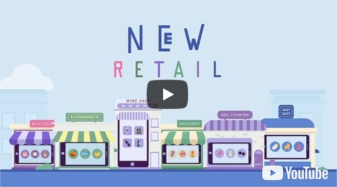 "Alibaba ""New Retail"" video"
